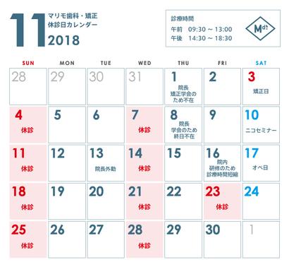 20180919_02.jpg