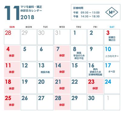 20181023_02.jpg
