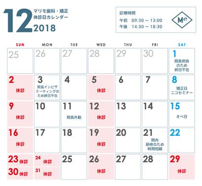 20181029.jpg